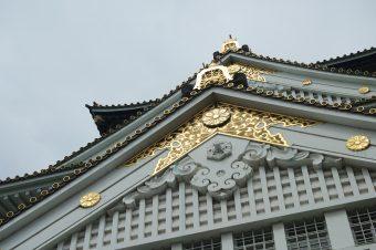 Adventures: Osaka