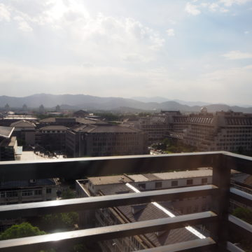 Peking University ZGXY Dorm Tour